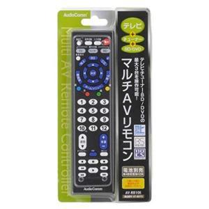 OHM AudioComm マルチAVリモコン AV-R810E|shop-frontier
