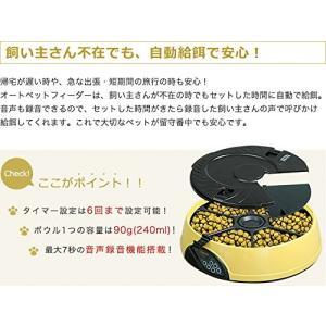 ottostyle.jp 音声録音機能、タイマー付き 自動給餌器 オートペットフィーダー 自動えさやり わかりやすい日本語取扱説明書付き (|shop-frontier