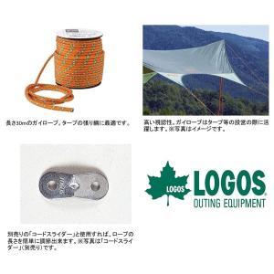 ロゴス(LOGOS) 30m・ガイロープ (直径4mm×30m) オレンジ|shop-frontier