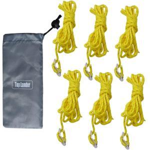 テントタープロープ反射4mm アウトドアキャンプ補助品 黄色 ガイライン セット 3.9m アルミ自在金具と収納袋付き 固定 ラインナイロン shop-frontier