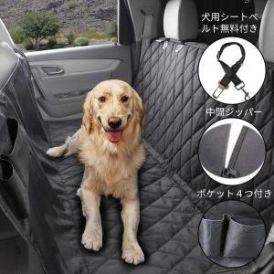 VOOPH 新型ペット用ドライブシート 車用ペットシート カーシートカバー 防水 滑り止め 犬ドライ...