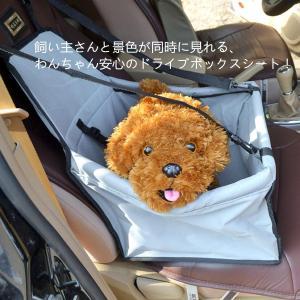 呉屋デパート 犬猫 ペット ドライブボックス ドライブシート 助手席 後部席 2WAY 車用ペットシ...