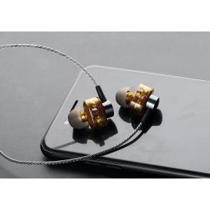 POBO イヤホン 4ドライバー搭載 高音質 ステレオ 高遮音性 マイク付き 通話可能 多機種対応 カナル型イヤホン 茶色 shop-frontier