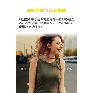Zolo Liberty+ (Bluetooth 5.0 完全ワイヤレスイヤホン) 【最大48時間音...