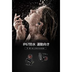 PZX Bluetooth イヤホン【タッチ型】左右分離型 片耳でも両耳でも使用可能 高音質 マイク...