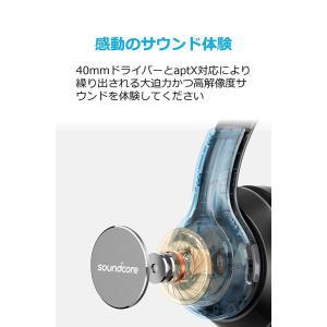 Soundcore Vortex(Bluetooth対応オーバーイヤー型ヘッドフォン)【 Hi-Fi...