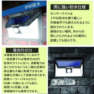 センサーライト ソーラーライト 屋外 人感センサー 48LED 自動点灯 3つ知能モード 防水 最新版 三面 発光 270°広角照明 太陽光|shop-frontier
