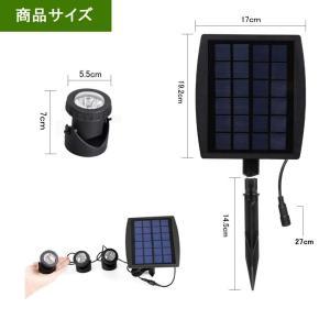 ソーラーライト LED 屋外 水中ライト ガーデンライト スポットライト IP68防水 水陸両用 高輝度 太陽光発電 分離式 3点式 防犯対|shop-frontier