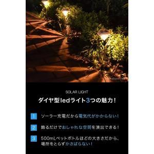 MedianField ガーデンライト ソーラー 4個 セット ソーラーライト 屋外 おしゃれ led ダイヤモンド 型 太陽光 充電 le|shop-frontier