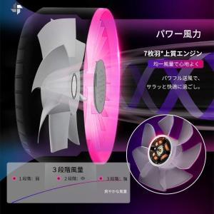 Haru USB 扇風機 手持ち ミニ 携帯扇風機 アロマ機能 強力 卓上扇風機 ハンディーファン ...
