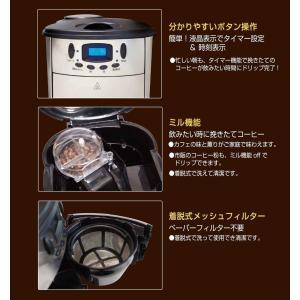 豆挽きから全自動 最大10杯分までOK ルームカフェエクセレント EB-RM800A shop-frontier