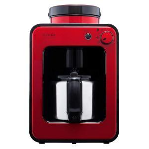 シロカ コーヒーメーカー 全自動 ステンレスサーバー レッド STC-502 shop-frontier