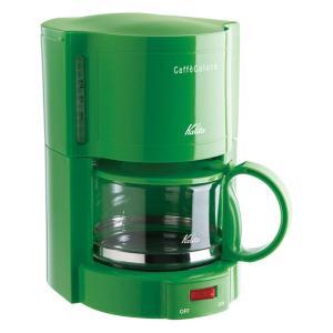 Kalita コーヒーメーカー カフェコローレ 4杯用・102濾紙に対応 V-102 グリーン #41118 shop-frontier