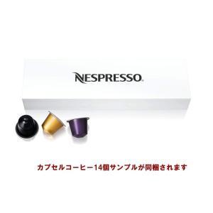 ネスプレッソ コーヒーメーカー ラティシマ・プロ シルバー F456PR shop-frontier