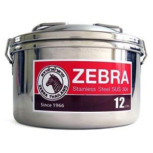 ゼブラ 弁当箱 ステンレス ランチボックス 丸型 12cm 中皿付き 取っ手付き シンプル2 ZEBRA|shop-frontier