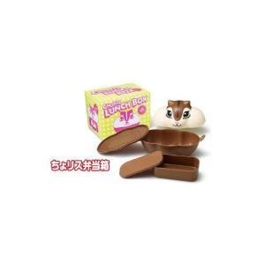 JAバンク ちょリス弁当箱 限定品|shop-frontier