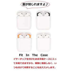 A-Focus「Fit in the Case」AirPods用イヤーピース イヤホンカバー シリコン製 イヤーチップ 8個4ペア 超薄型 shop-frontier