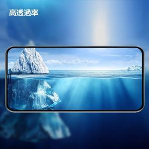 G-Color iPhone X/iPhone XS 用 強化ガラス液晶保護フィルム 改良版3Dラウ...