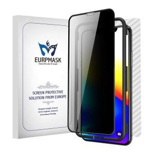 iPhone Xs/X 全面ガラスフィルム EURPMASK覗き見防止 昇級版ラウンドエッジ 気泡0...