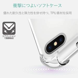 iPhone Xs Max 6.5 inch 2018 ケース, ZealBea Focus iPhone Xs Max 6.5 インチ T|shop-frontier