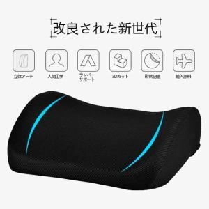 ランバーサポート KAIDI 背もたれクッション 腰まくら 低反発クッション 腰痛予防 姿勢矯正 形...