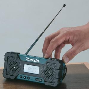 マキタ 充電式ラジオ MR051 本体のみ|shop-frontier