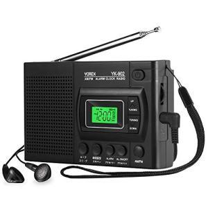 YOREK FM/AMラジオ 高感度受信電池式ポータブルラジオ アラーム機能付き オートオフ機能付きDSPクロックラジオ ステレオイヤホン付 shop-frontier