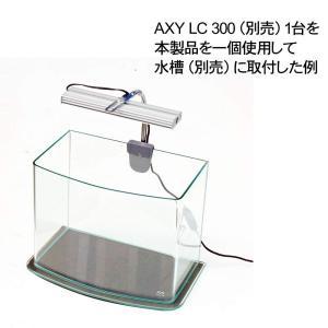 アクアシステム AXY LC用 イオン アーム|shop-frontier