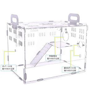POBO ハムスターケージ ハムスターハウス 階段付き 持ち手付き 通気用の穴いっぱい 透明度有り アクリル製 ハムスター家 (M, 無色透|shop-frontier