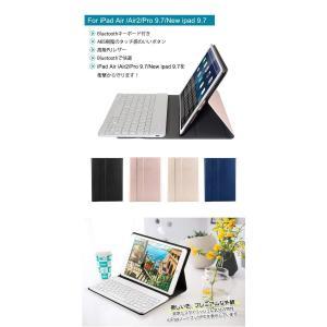 Ewin iPad 9.7 キーボードカバー 脱着式Bluetooth キーボード&保護ケース スタ...