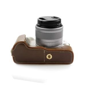 kinokoo CANON EOS Kiss M/EOS M50専用カメラケース ボディケース バッテリーの交換でき 三脚ネジ穴付き シンプ|shop-frontier