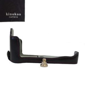 kinokoo FUJIFILM 富士フイルム X-E3専用カメラケース ボディケース バッテリーの交換でき 三脚ネジ穴付き 標識クロス付き|shop-frontier