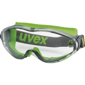 UVEX 安全ゴーグル ウルトラソニック 9302225