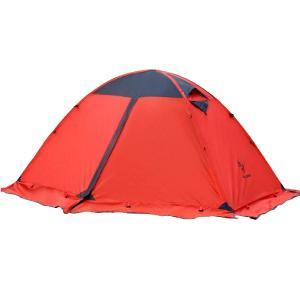 TRIWONDER テント 2人用 軽量 防水 山岳テント キャンプ ツーリング アウトドア 登山用 4シーズンに適用 ソロテント (レッド|shop-frontier
