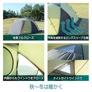 テントファクトリー テント フォーシーズン ヘキサドーム H4 TF-4SHD4