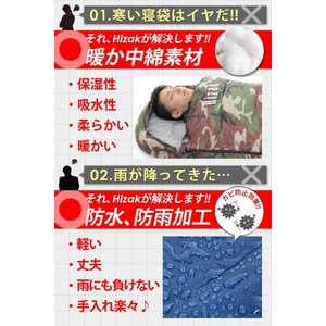 洗濯機 丸洗いOK 寝袋 Hizak コンパクト 封筒型 シュラフ 軽量 900g