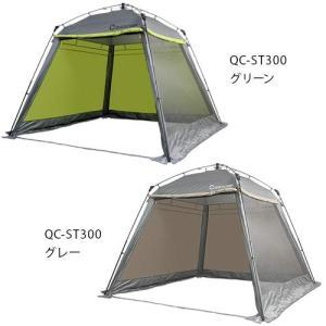 クイックキャンプ ワンタッチ スクリーンタープ 3m フルクローズ アウトドア ワンタッチタープ タープテント QC-ST300 ALST-|shop-frontier