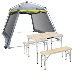 クイックキャンプ ワンタッチ スクリーンタープ 3m テーブルセット フルクローズ アウトドア ター...