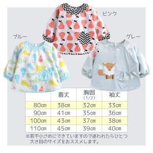 PICOH(ピコー) いっぱい遊ぼう 正規品 スモック 防水 保育園 通園 遊び着 長袖 かわいい (ブルー 100)|shop-frontier