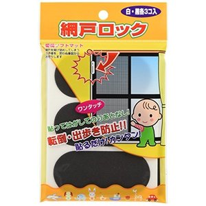 カーボーイ 網戸ロック (白・黒各3個入) shop-frontier
