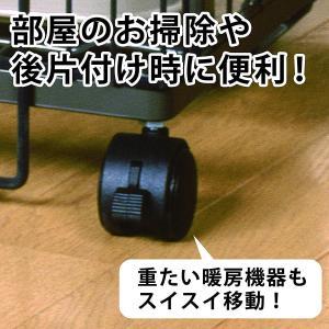 グリーンライフ キャスター付ファンヒーターガード(石油・ガス兼用)|shop-frontier
