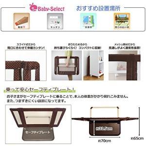 日本育児 ベビーゲート おくだけとおせんぼ Lサイズ ブラウン 6ヶ月~24ヶ月対象 おいてまたぐだけのお手軽ゲート|shop-frontier