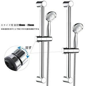 simpletome シャワーフック シャワーホルダー スライド用 直径18mm?25mmのバーに対応 角度を調節できる ABS樹脂|shop-frontier