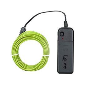 Lerway 有機ELワイヤーネオン 5m トランスフォーマー付きELワイヤー パーティー LED ライト(薄緑色)|shop-frontier