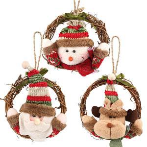 Kesoto クリスマス飾り クリスマスリース 籐 フェルト リング クリスマスツリー飾り 壁掛け 玄関掛け 装飾 クリスマスオーナメント shop-frontier