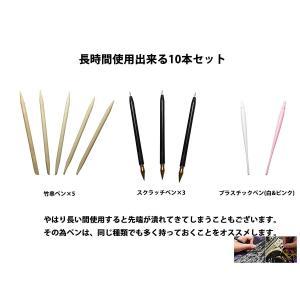 KiloNext スクラッチアート 工具セット スクラッチペン 極細 竹串 ペン ブラシ 3種のペン計11点 セット (オレンジホウキ)|shop-frontier