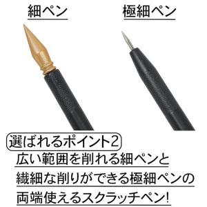 TKY 高品質 スクラッチペン スクラッチアート スクラッチ工具 スクラッチアートペン 竹串 刷毛 3点 セット|shop-frontier