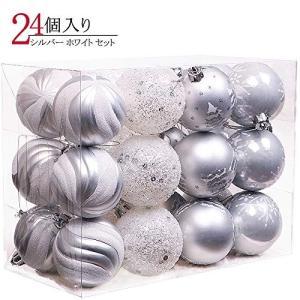 Valery Madelyn 24個入り 6cm クリスマス オーナメント ボール ロマンティック シルバー ホワイト エレガントシルバー|shop-frontier