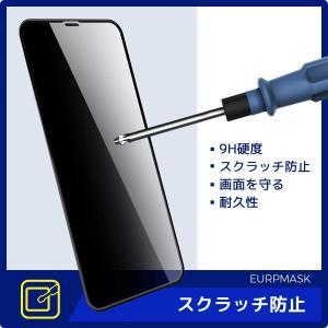 iPhone Xs Max 全面ガラスフィルム EURPMASK覗き見防止 昇級版ラウンドエッジ 気...