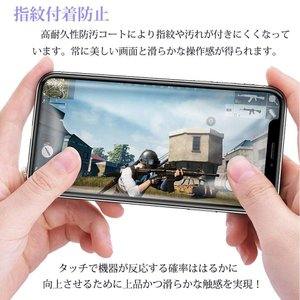 iPhone XS フィルム, EKKSI iPhone XS用 強化ガラス iPhone XS ガラスフィルム 液晶保護フィルム 日本製素|shop-frontier
